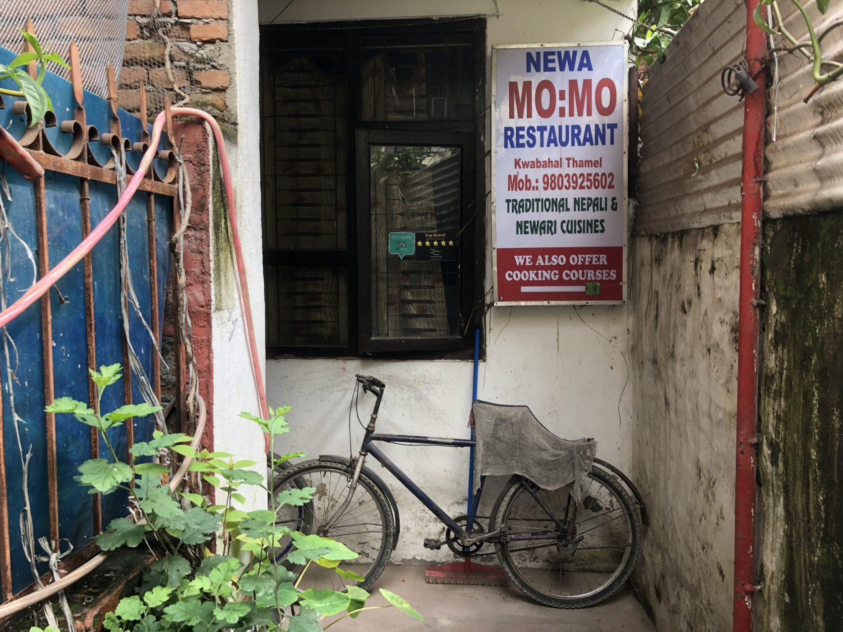 Newa Momo Restaurant